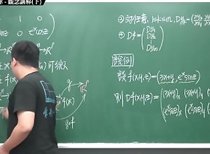 chinese;teacher;calculus;student;point-of-view;retro,Solo Male;Verified Amateurs 多變數函數�...