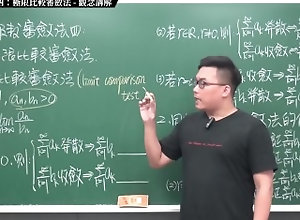 university;chinese;calculus;class;teacher;redhead;retro,Babe;Hardcore;Red Head;Vintage;Role Play;School;Solo Male;Verified Amateurs;Behind The Scenes;Cosplay 多變數函數�...